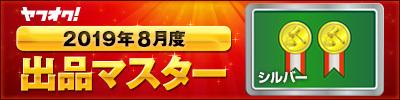 ★全国一律 送料2000円 チタン色 サイレンサー 全長315mm 51mm 51Φ 汎用 ZRX1200 CB1300SF XJR1300 ZEPHYR1100 スリップオン_画像4