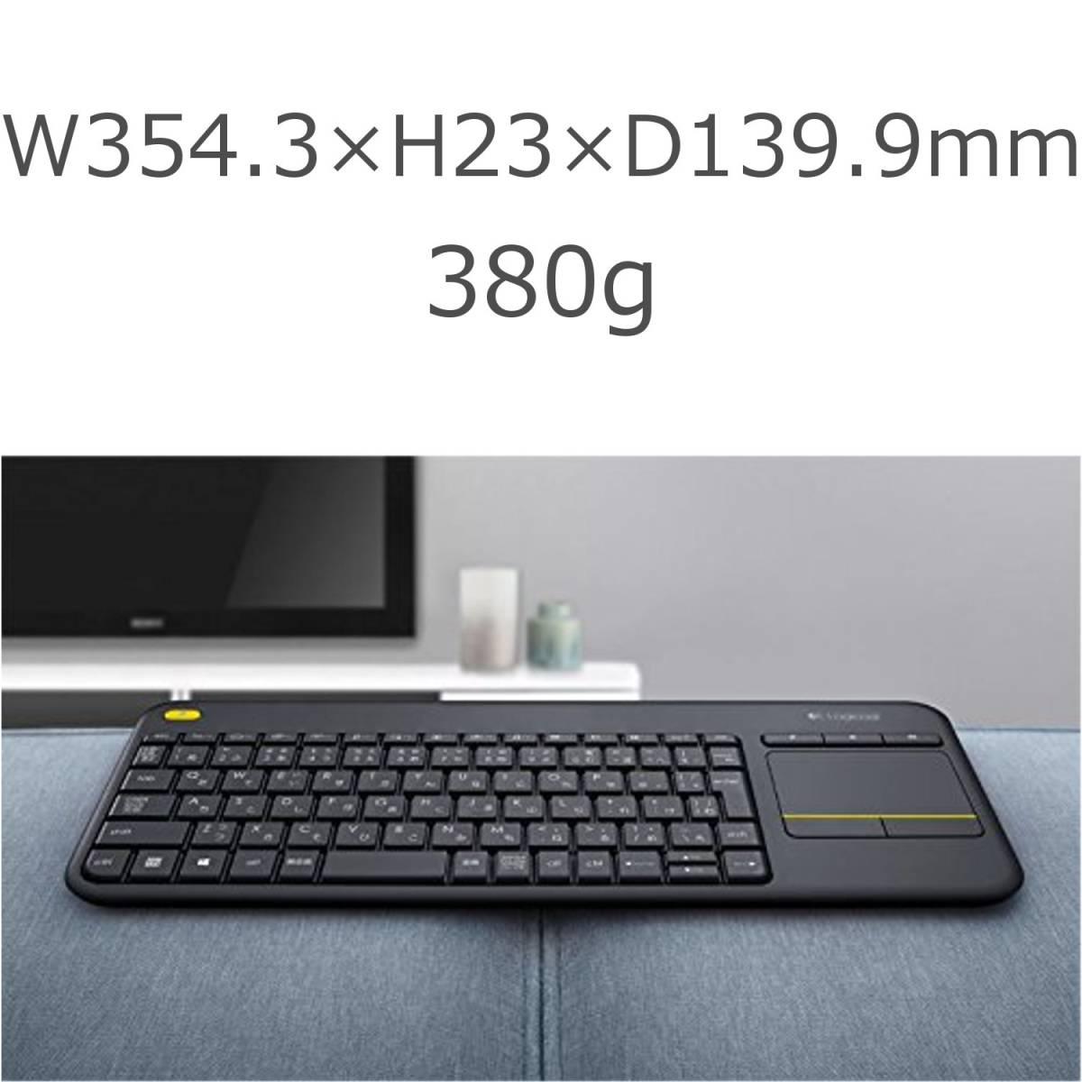 ●Logicool ロジクール ワイヤレス タッチキーボード K400 PLUS タッチパッド付 パソコンを接続したテレビ用のHTPCキーボード●_画像10