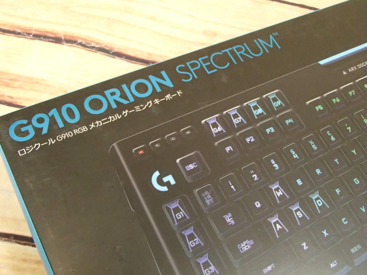 ■ロジクール Logicool G910 Orion Spectrum RGB Gaming Keyboard メカニカル ゲーミング キーボード■_画像9