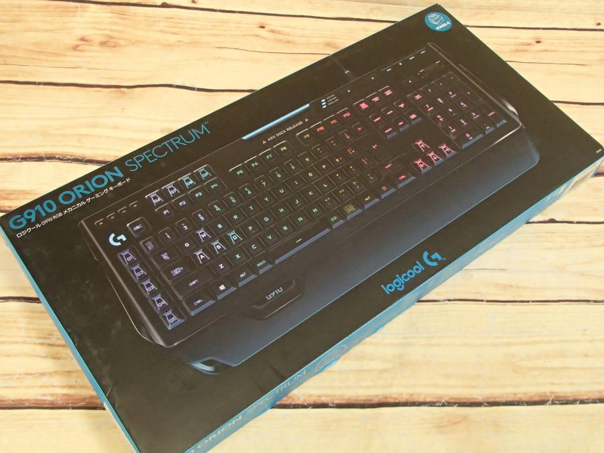 ■ロジクール Logicool G910 Orion Spectrum RGB Gaming Keyboard メカニカル ゲーミング キーボード■