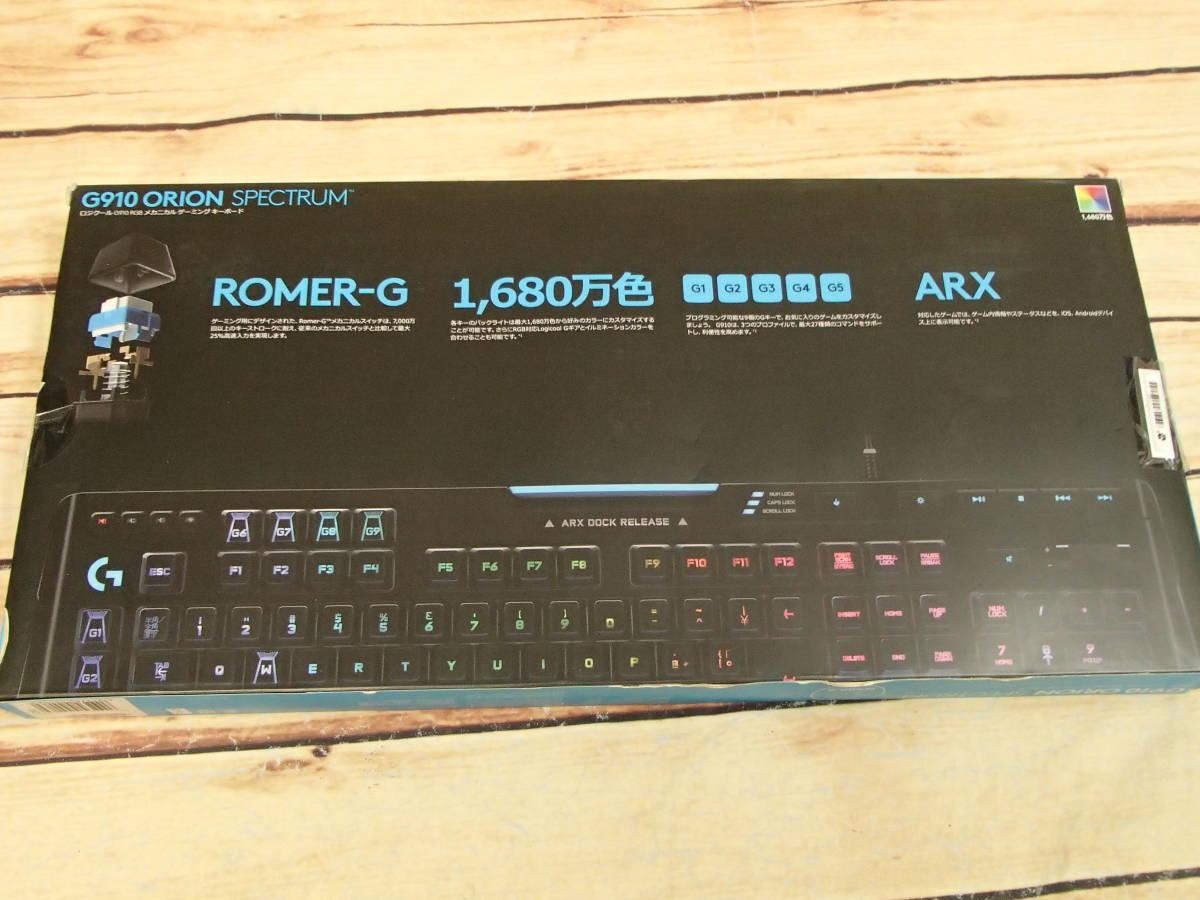 ■ロジクール Logicool G910 Orion Spectrum RGB Gaming Keyboard メカニカル ゲーミング キーボード■_画像10