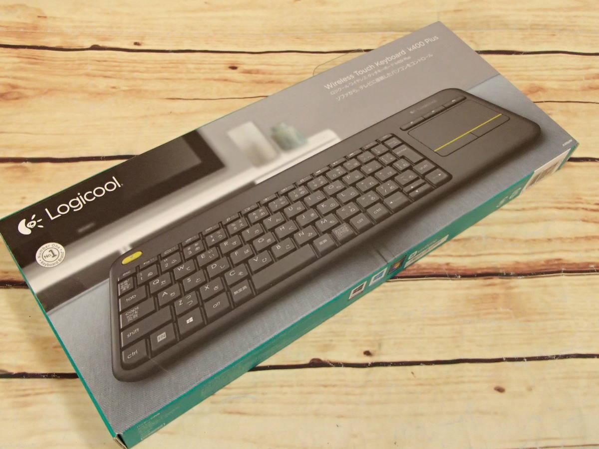 ●Logicool ロジクール ワイヤレス タッチキーボード K400 PLUS タッチパッド付 パソコンを接続したテレビ用のHTPCキーボード●