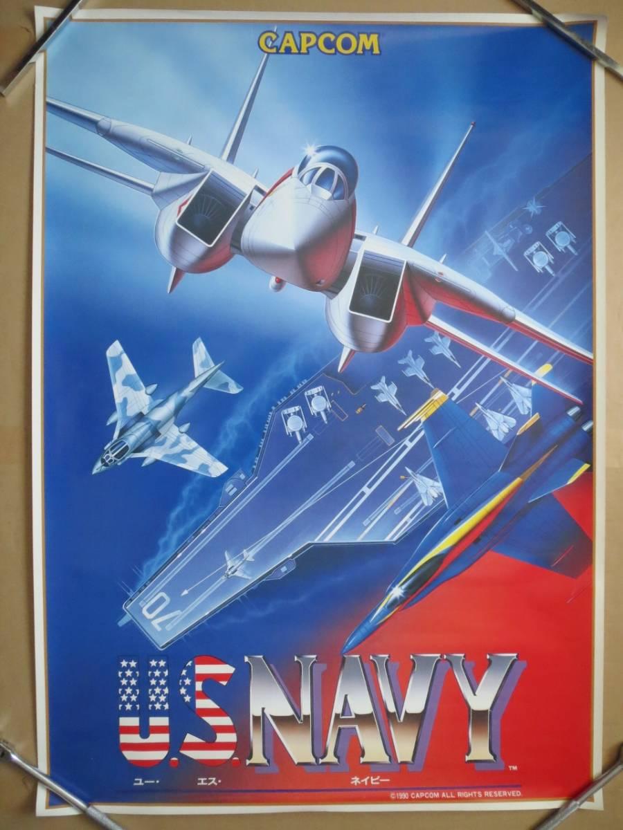 ※ポスター U.S.NAVY/ユー・エス・ネイビー(カプコン)