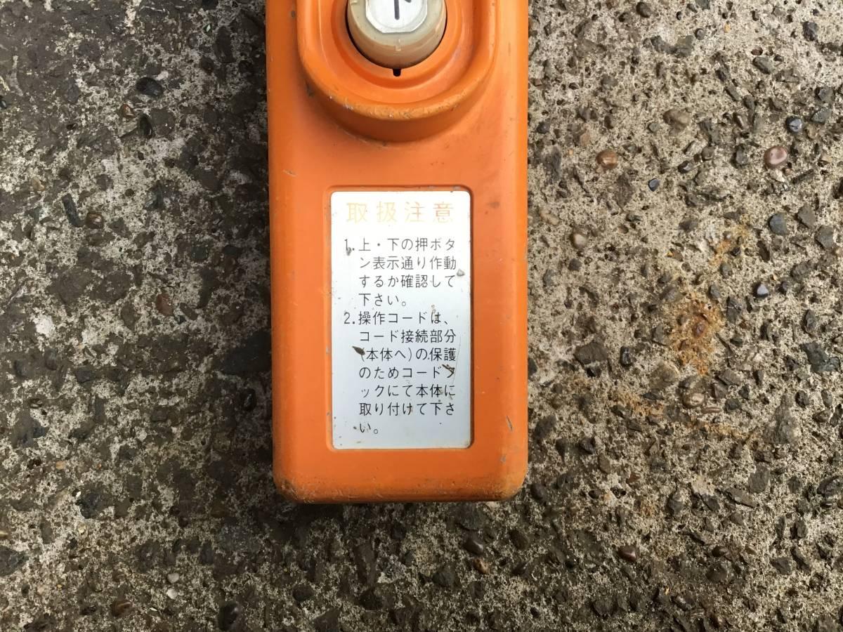 RYOBI/リョウビ 小型ウインチ WI-6C 荷重60kg ワイヤーロープ3.3mm×31mの出品になります_画像10
