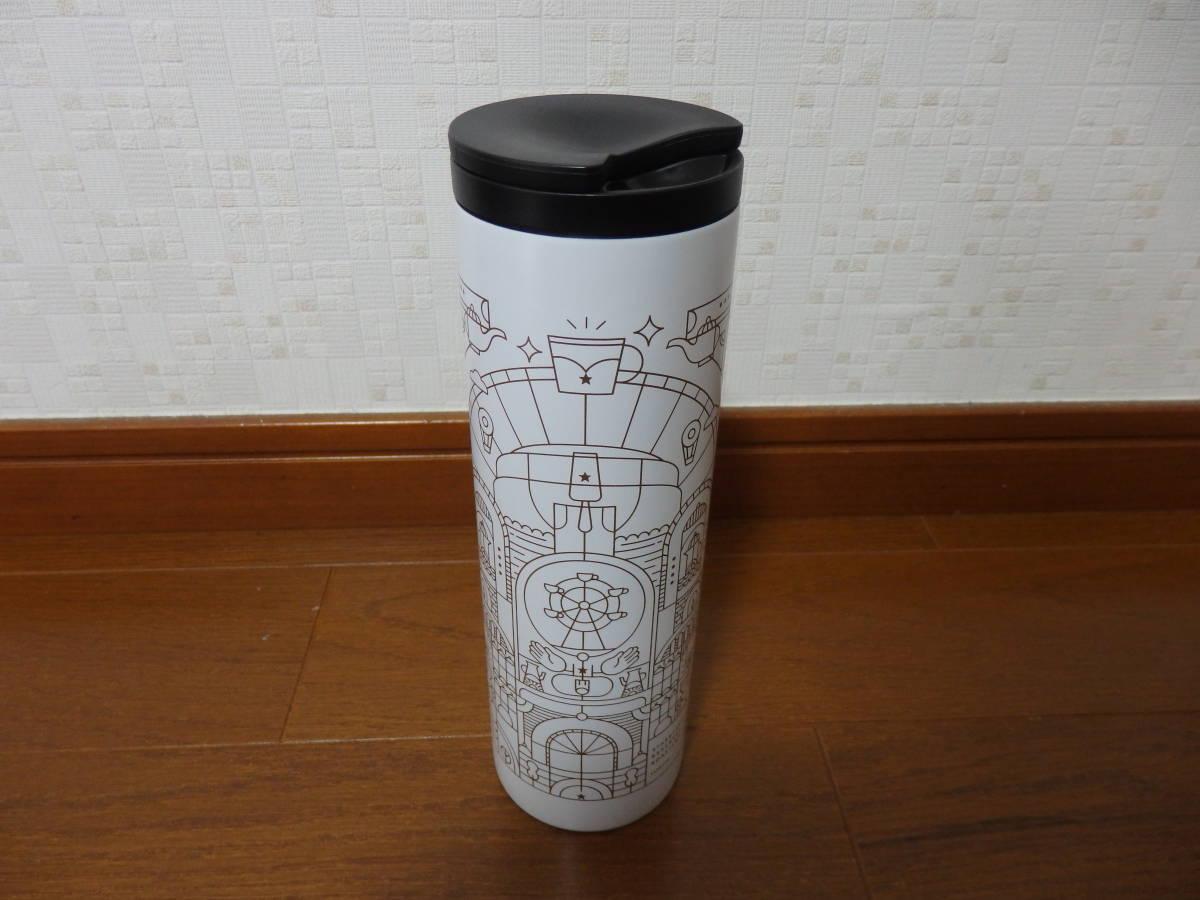 即決♪新品 限定 スタバ スターバックス リザーブ ロースタリー 上海 ステンレスボトル タンブラー マイボトル 水筒 リザーブロースタリー_画像1