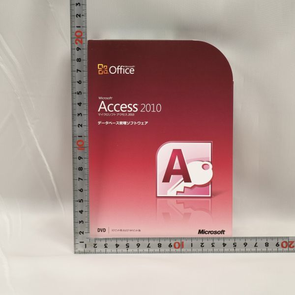 00318 Microsoft access 2010 database control software