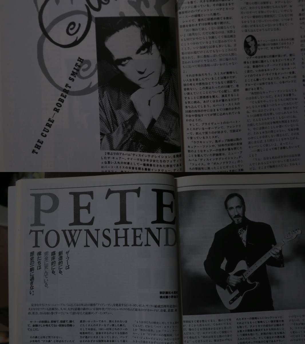 newswave21THE CURE小野島大PETE TOWNSHEND/NICK CAVE/MARK STEWART/THE HOUSE OF LOVE/Guy Chadwick/Robert Smith/THE WHO/POP GROUP/NEU!_画像3