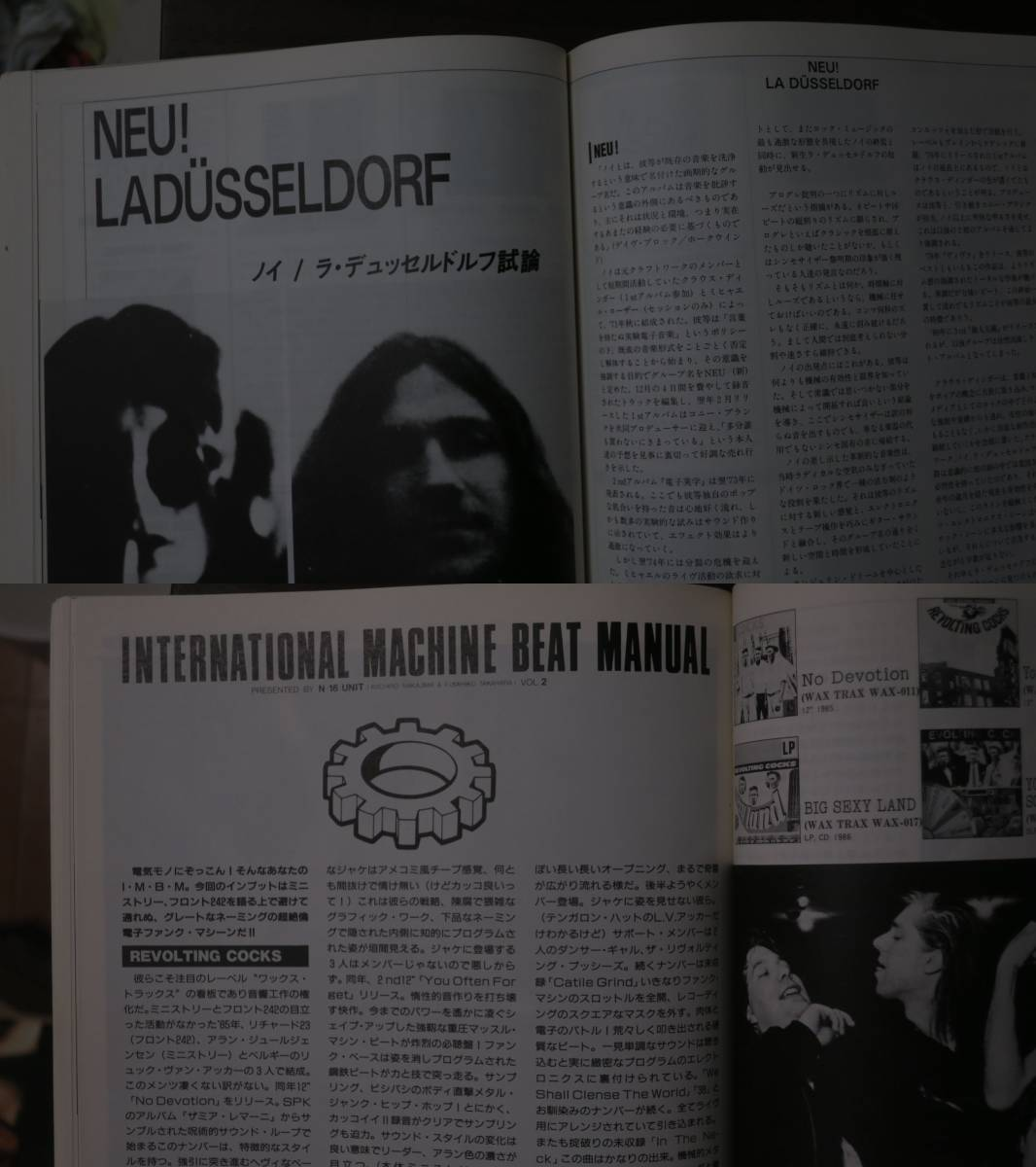 newswave21THE CURE小野島大PETE TOWNSHEND/NICK CAVE/MARK STEWART/THE HOUSE OF LOVE/Guy Chadwick/Robert Smith/THE WHO/POP GROUP/NEU!_画像8