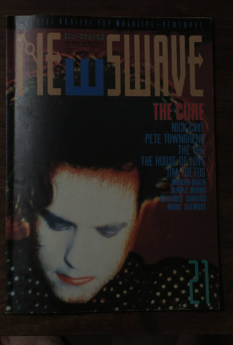 newswave21THE CURE小野島大PETE TOWNSHEND/NICK CAVE/MARK STEWART/THE HOUSE OF LOVE/Guy Chadwick/Robert Smith/THE WHO/POP GROUP/NEU!_画像1