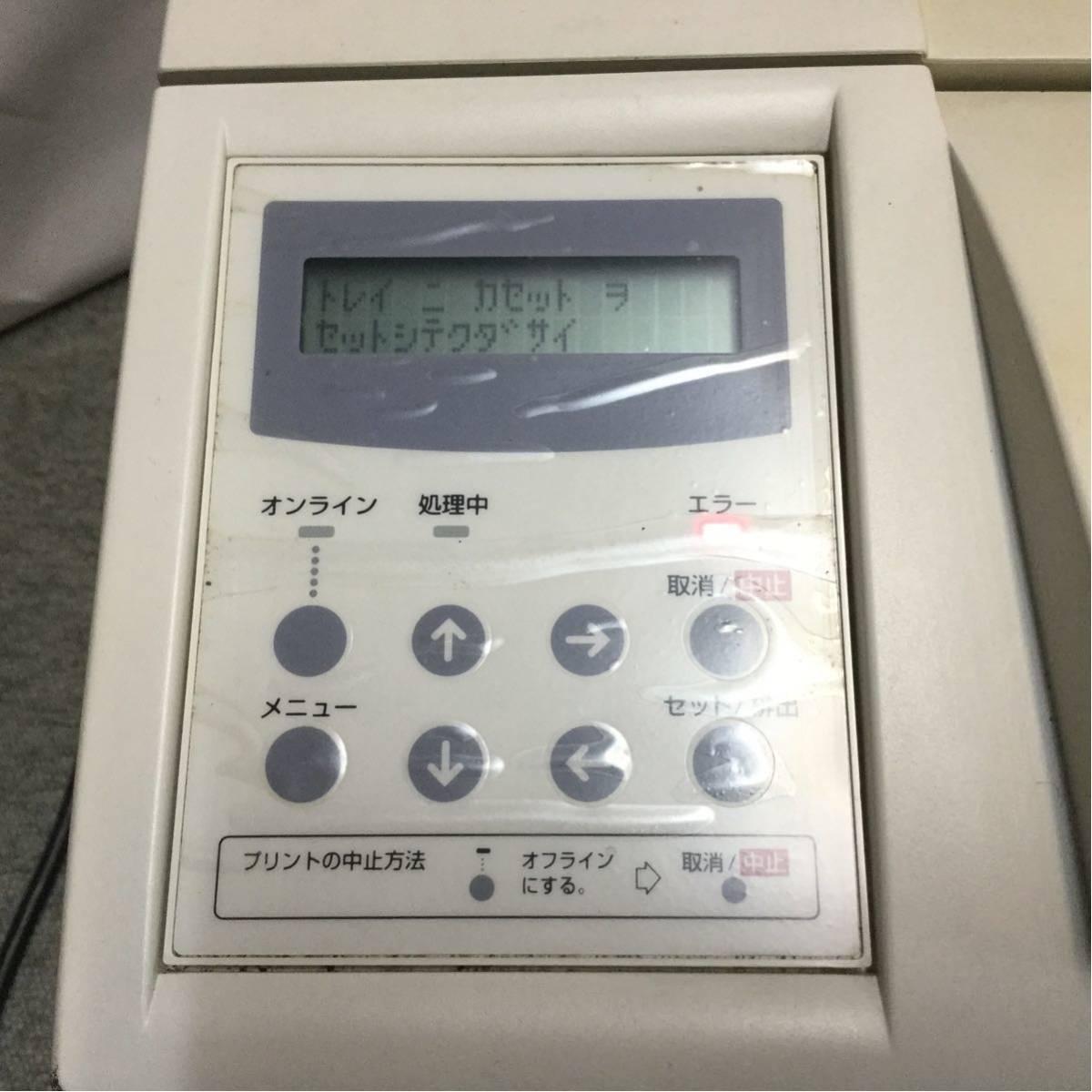 FUJI XEROX レザープリンター Laser Wind 2210 BN23 ジャンク 富士ゼロックス_画像2