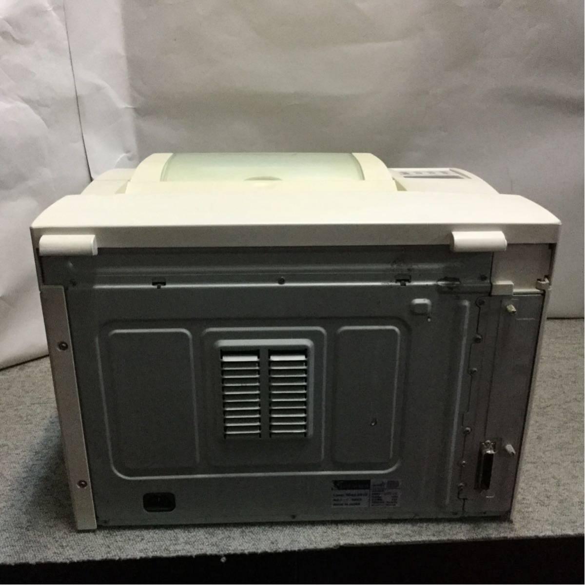 FUJI XEROX レザープリンター Laser Wind 2210 BN23 ジャンク 富士ゼロックス_画像5