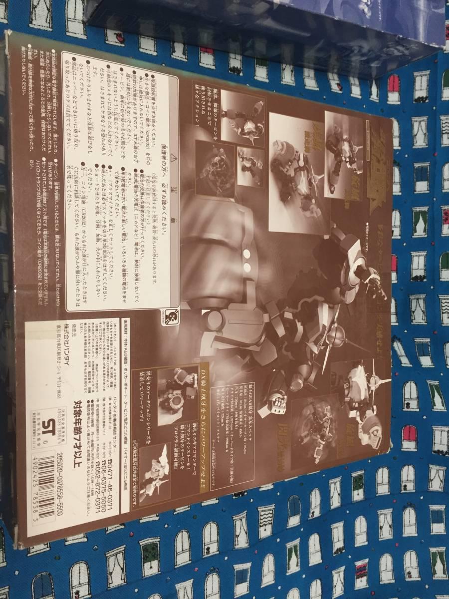 ★超合金まとめ 壮絶合金ガオガイガーのノーマル&ゴールドバージョン/データコマンドGEAR戦士電童&騎士凰牙_画像10