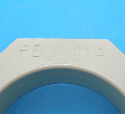 PBZ-114J 通線ブッシング 未来工業 未使用品_画像3