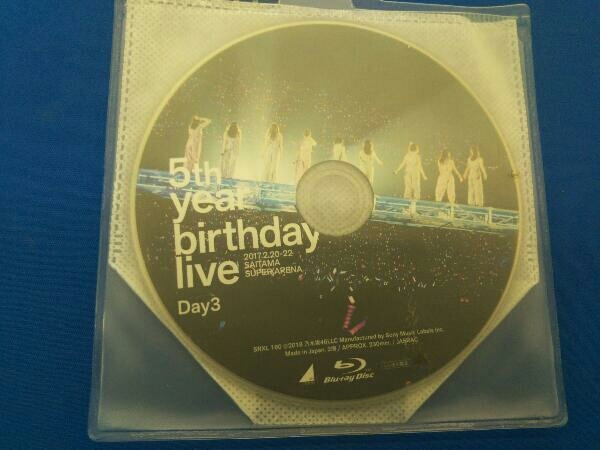 Blu-ray 5th YEAR BIRTHDAY LIVE 2017.2.20-22 SAITAMA SUPER ARENA Day3(通常版)(Blu-ray Disc)_画像4