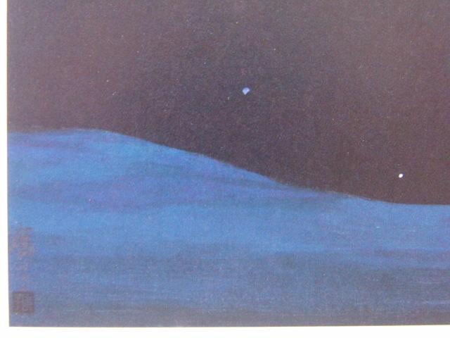 大野廣子、「GalaXY I」、希少な画集より、 新品高級額装付、状態良好、送料込み、日本人画家、coco_画像2