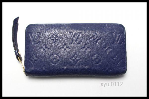 大変美しいフォルムの財布です!