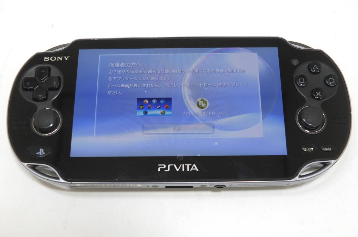 【z09521】SONY ソニー PlayStation Vita ヴィータ PCH-1100 ブラック 本体 メモリーカード 4GB 付き 送料一律300円 格安スタート_画像2