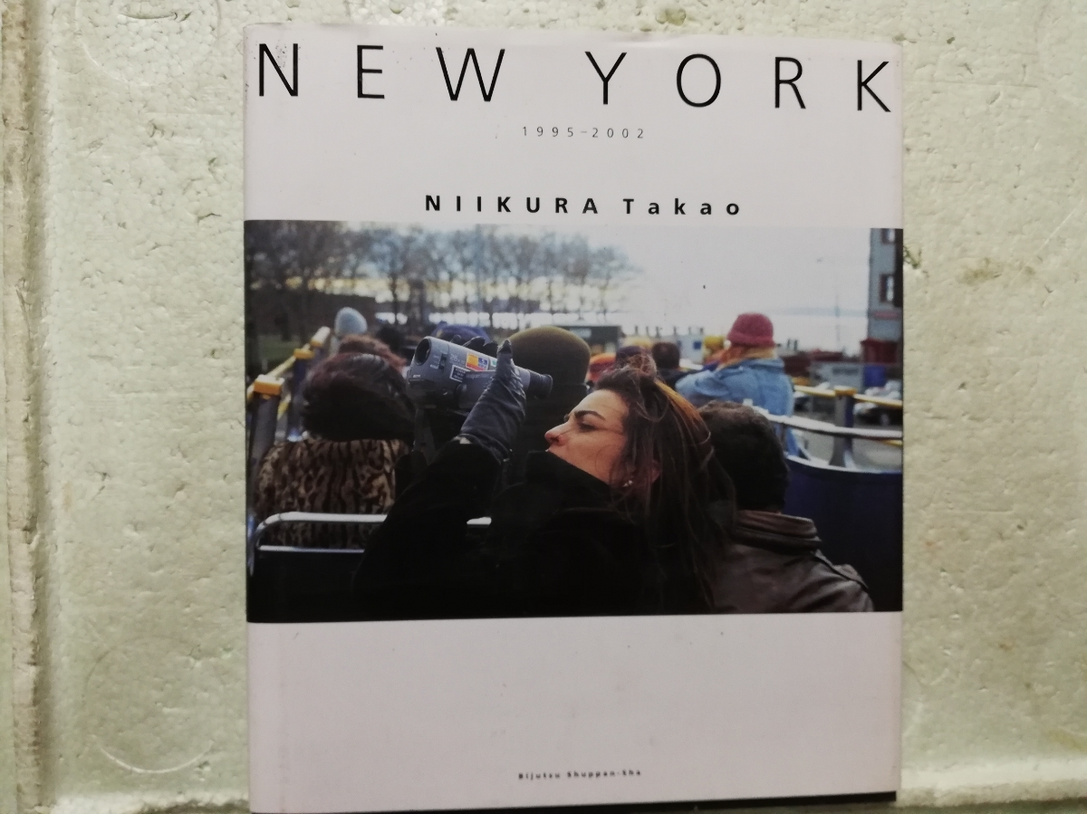 新倉孝雄  NEW YORK 1995-2002 写真集 同梱包可能_画像1