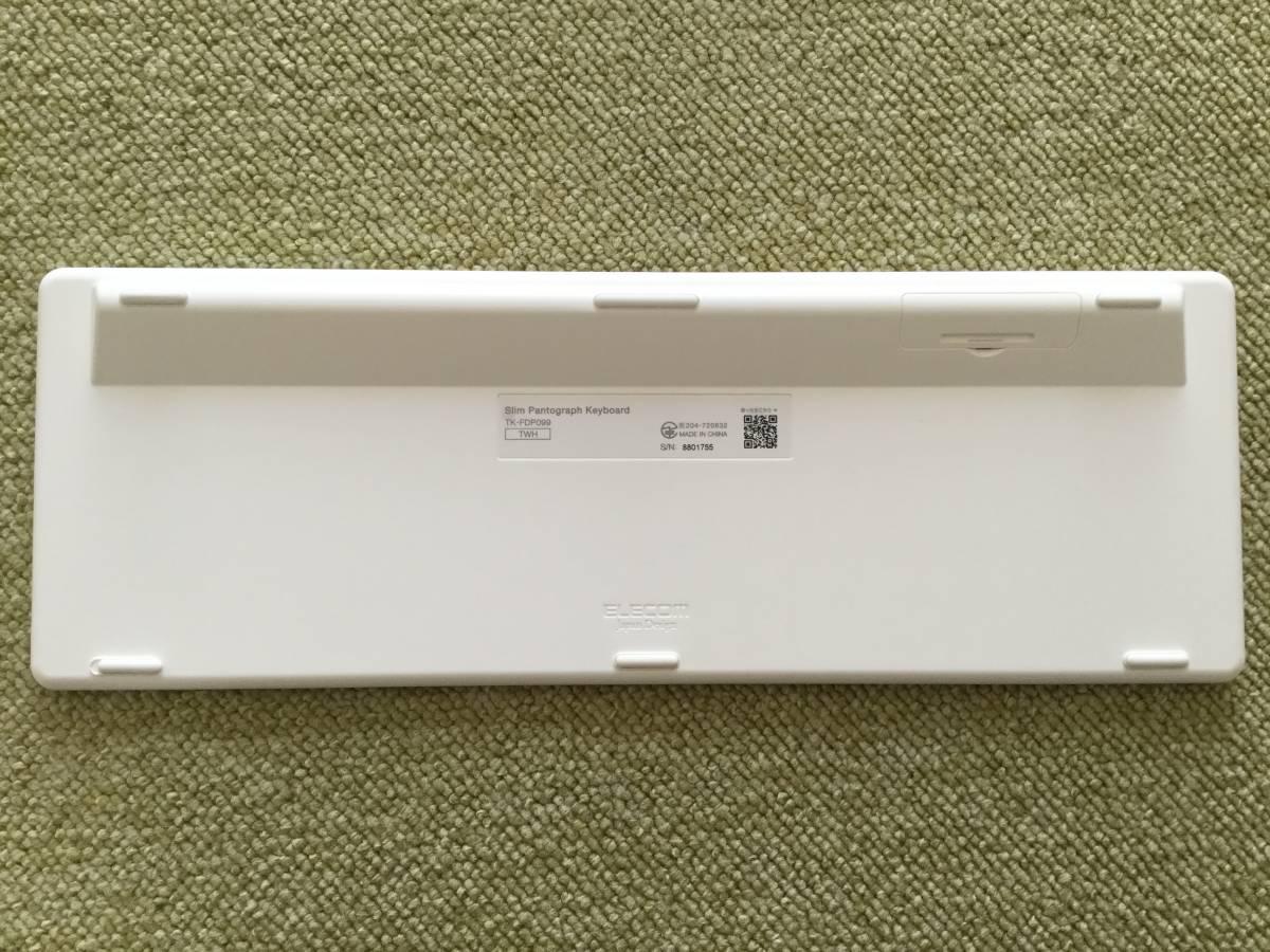 【送料無料】Bluetooth  キーボード テンキー付 白  TK-FDP099TWH ほぼ新品_画像3