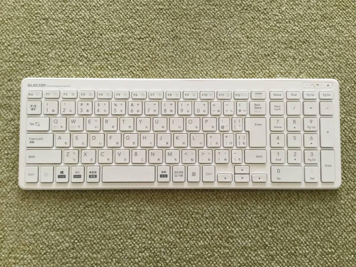 【送料無料】Bluetooth  キーボード テンキー付 白  TK-FDP099TWH ほぼ新品