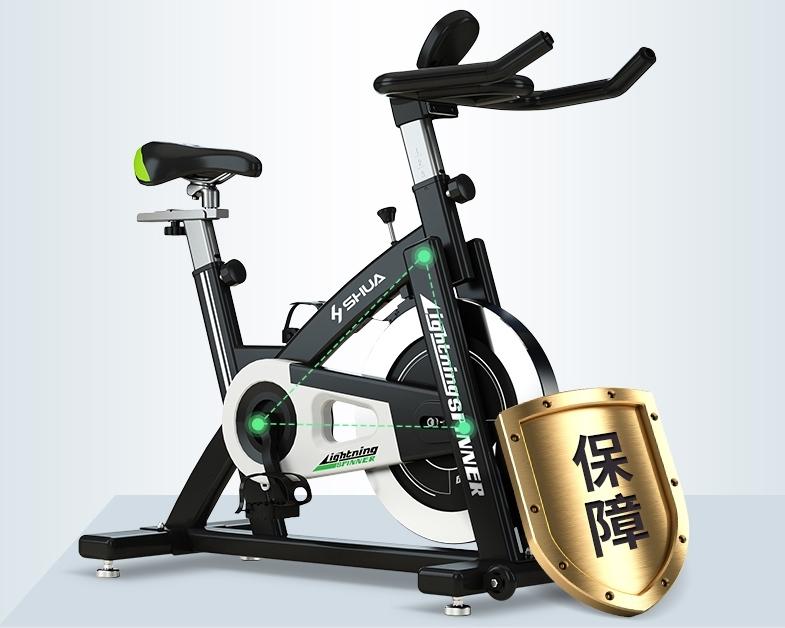ほぼ無音!!スピンバイク 家庭用フィットネスバイク エクササイズ トレーニングマシーン 筋トレ スポーツ 運動器具 健康器具 エアロビクス