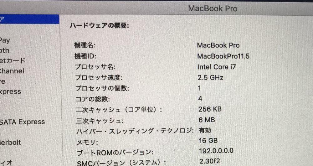 MacBook Pro Retina 15インチ Mid 2015 core i7 2.5GHz 4コア SSD512GB メモリ16GB [送料込]_画像8