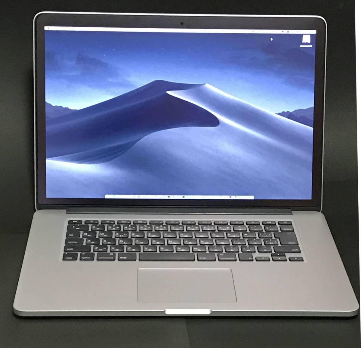 MacBook Pro Retina 15インチ Mid 2015 core i7 2.5GHz 4コア SSD512GB メモリ16GB [送料込]