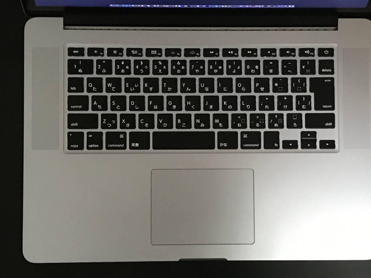 MacBook Pro Retina 15インチ Mid 2015 core i7 2.5GHz 4コア SSD512GB メモリ16GB [送料込]_画像5