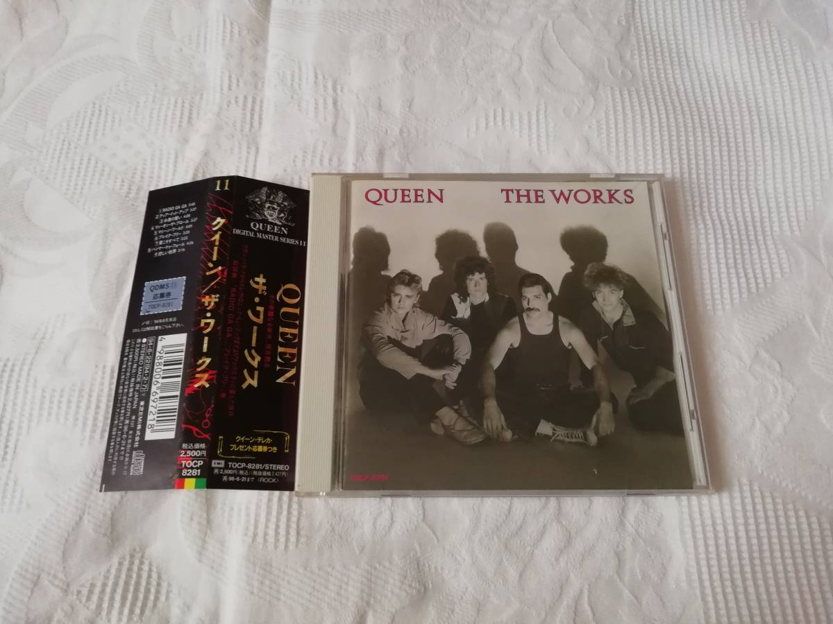 Queen クイーン / The Works ザ・ワークス