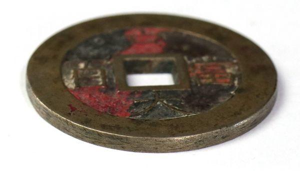 [ko19]朝鮮古銭 常平通宝 収集家より蔵出品_画像3