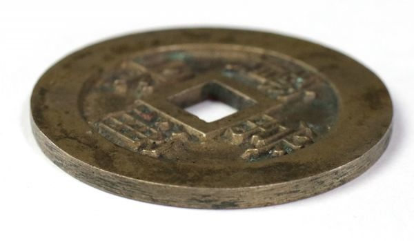 [ko19]朝鮮古銭 常平通宝 収集家より蔵出品_画像4