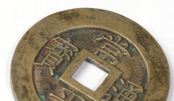 [ko19]朝鮮古銭 常平通宝 収集家より蔵出品_画像5