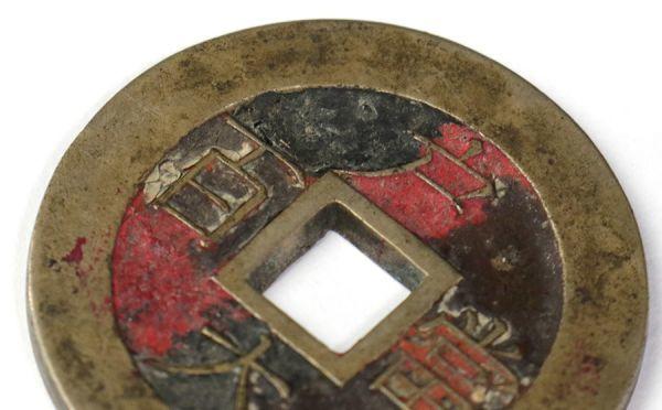 [ko19]朝鮮古銭 常平通宝 収集家より蔵出品_画像7