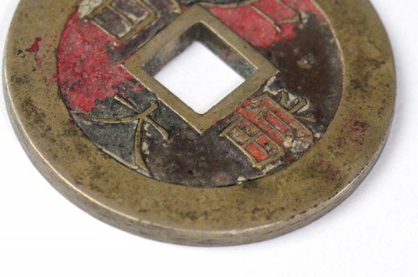 [ko19]朝鮮古銭 常平通宝 収集家より蔵出品_画像8