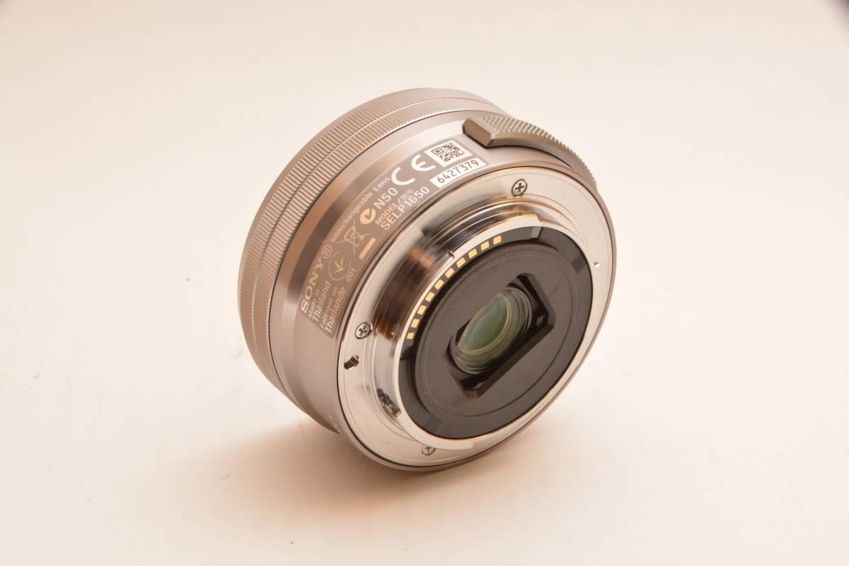 【美品】ソニー SONY 標準ズームレンズ E PZ 16-50mm F3.5-5.6 OSS ソニー Eマウント用 APS-C専用 SELP1650 _画像5