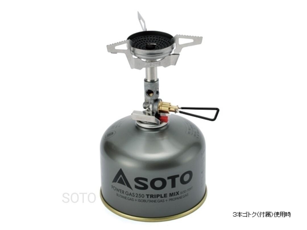 送料無料 SOTO マイクロレギュレーターストーブ ウインドマスター SOD-310