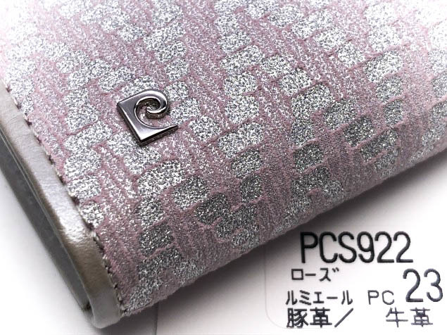 9s7f新品◆ピエール カルダン 本革レザー 長財布◆豚革×牛革/ルミエール922ローズLzip_画像4