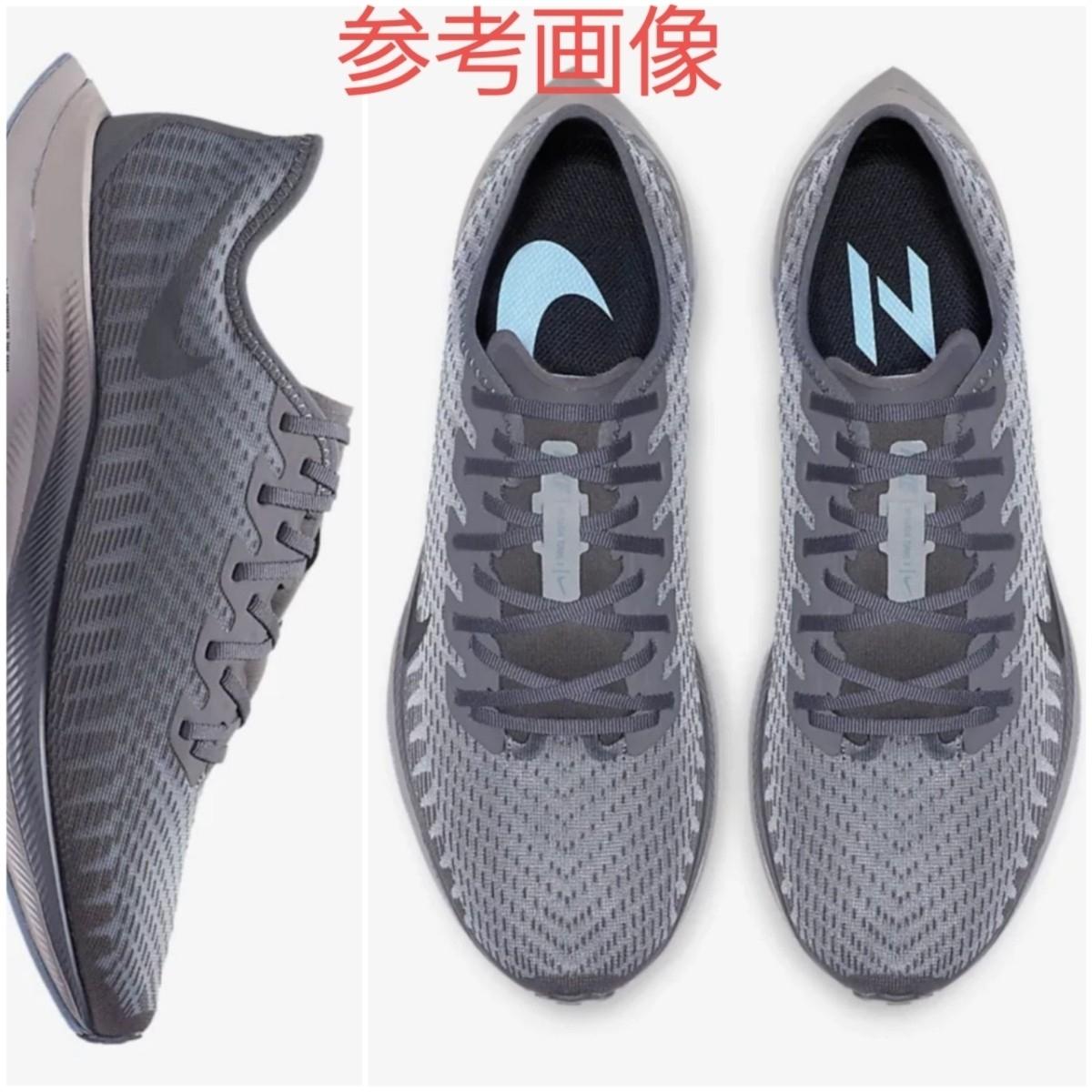 【新作 送料込】NIKE オレゴンプロジェクト ペガサスターボ2 26㎝ oregonproject ナイキ ランニング マラソン シューズ 靴_画像4