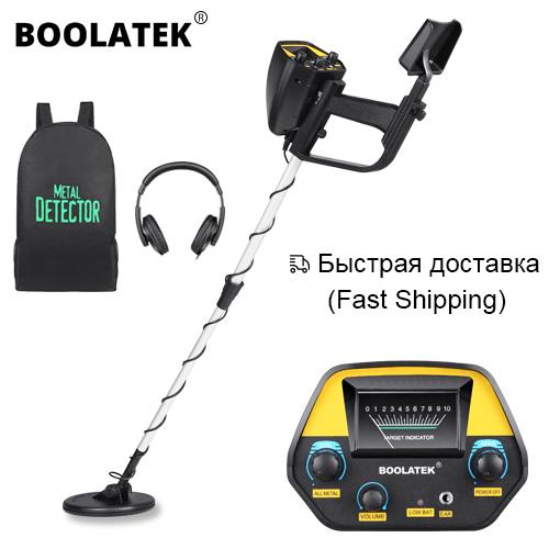 BOOLATEK・地下金属検出器・MD-4030P・ゴールド検出器・トレジャーハンター検出