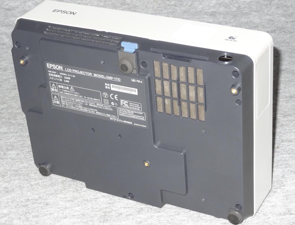 EPSON 高輝度 液晶プロジェクター EMP-1710 2700lm (ジャンク)_画像6