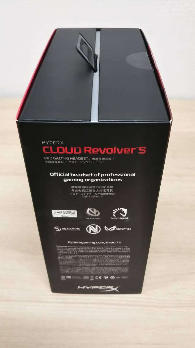 【5064】新品 キングストン HyperX ゲーミングヘッドセット Cloud II KHX-HSCP-RD ブラック_画像5