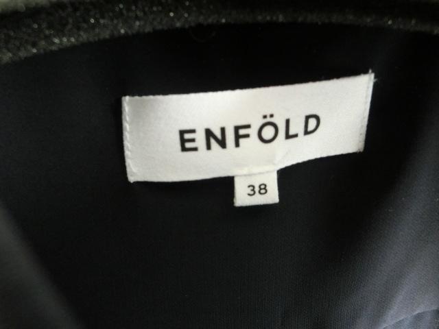 ■エンフォルド ブラウス今期完売_画像2