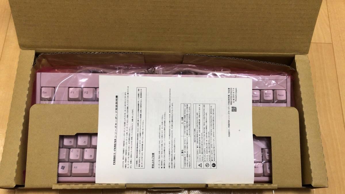 【美品】富士通テンキーレス日本語配列キーボード FKB8769-052【オマケ付】_画像3