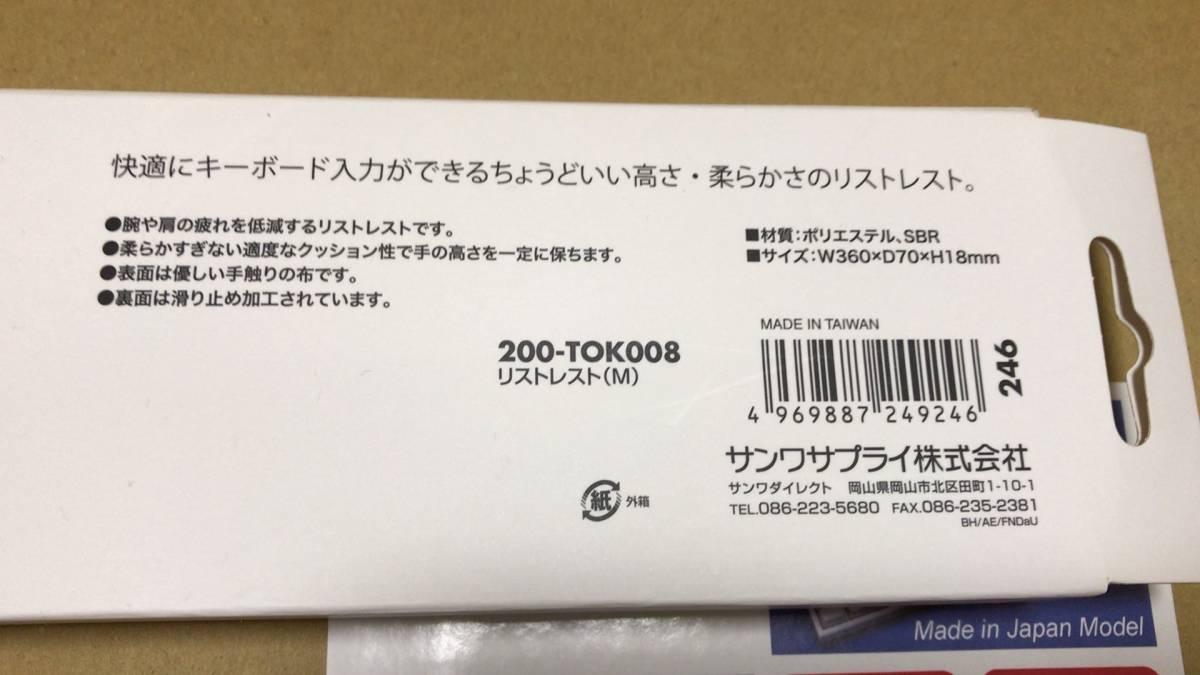 【美品】富士通テンキーレス日本語配列キーボード FKB8769-052【オマケ付】_画像7