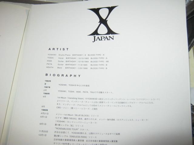 X JAPAN エックス / 「LIVE LIVE LIVE」「DAHLIA TOUR FINAL 1996」 宣伝用紙バッグ入りプロモシート4枚 YOSHIKI TOSHI SUGIZO HEATH PATA _画像2