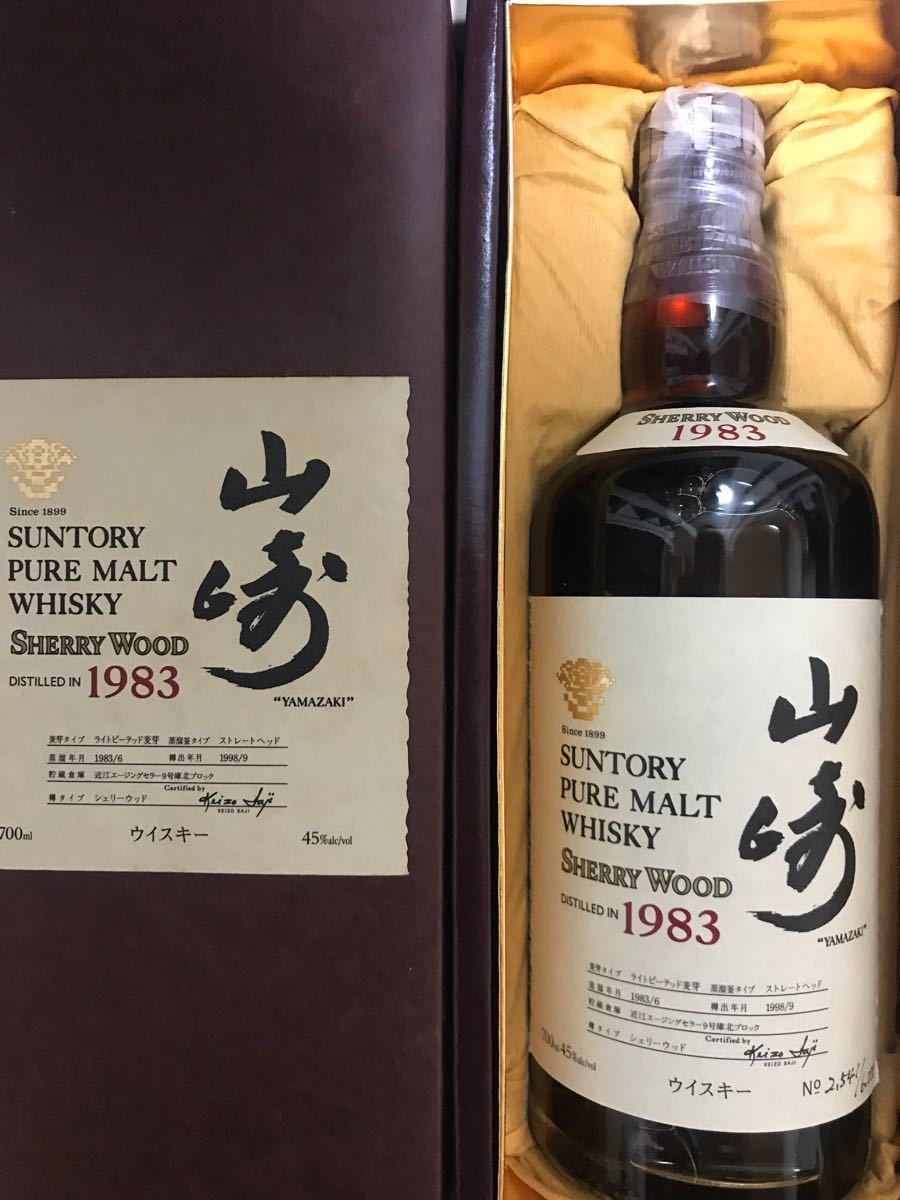 山崎 シェリーウッド 1982年、1983年、1986年 700ml 三本セット_画像2