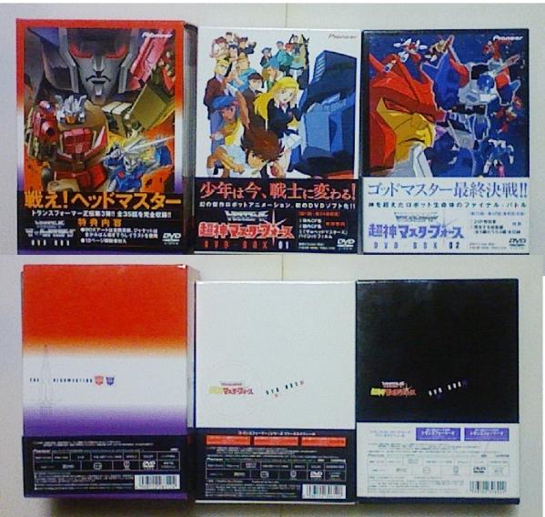 超ロボット生命体 トランスフォーマー ヘッドマスター 超神 マスターフォース DVD BOX 2セット