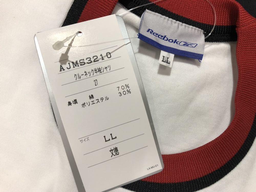 リーボック 半袖Tシャツ 体操服 体育 運動 部活 体操着  Reebok LLサイズ 大きいサイズ クルーネック 学校指定運動着 コスプレ 早640_画像3