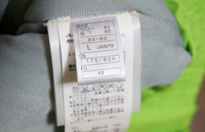 ☆男性用 スキーパンツ ONYONE オンヨネ ONP 97350 サイズ L-JASPO ライムグリーン☆_画像4