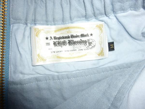 blondy ブロンディ ベアトップ、ショートパンツ セットアップ 水色 Mサイズ 定価20790円+11340円